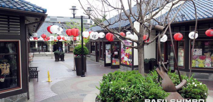 LIttle Tokyo Ghost Town