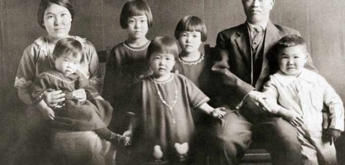VOICES OF THE NIKKEI COMMUNITY: Ame Kobayashi — The Aftermath of the Hiroshima Atomic Bomb