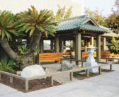 Orange County Japanese Garden Celebrates 50th Anniversary