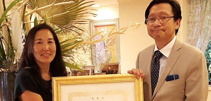 サチ・ハマイ氏を総領事表彰:日米関係強化に尽力