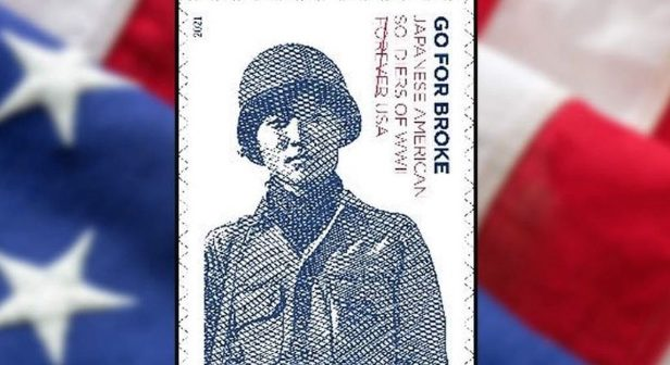 Postage Stamp to Recognize Nisei Soldiers of WWII