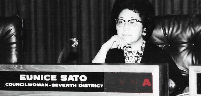 ユーニス・サトウさん死去:米大都市で初のアジア系女性市長