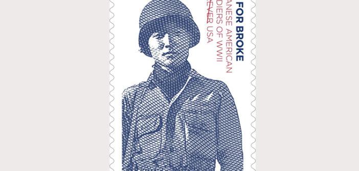 日系兵士の記念切手発行:偉業をたたえ全米で式典も
