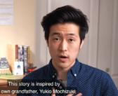 日系人収容の映画製作で資金集め:チャップマン大のヤマモトさんら