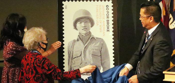 ゴー・フォー・ブローク記念切手:式典開き日系兵の功績たたえる